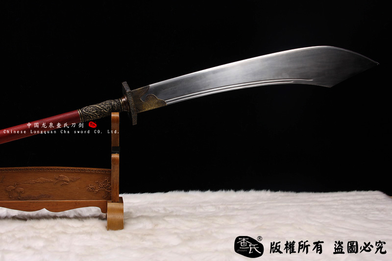 龙装精品朴刀-百炼钢