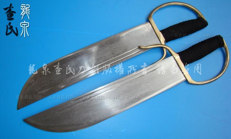 精品花纹钢蝴蝶刀-八斩刀-咏春刀