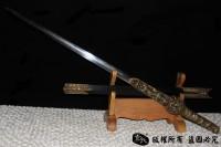 极品游龙剑