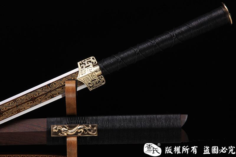 龙雨 - 实战汉剑