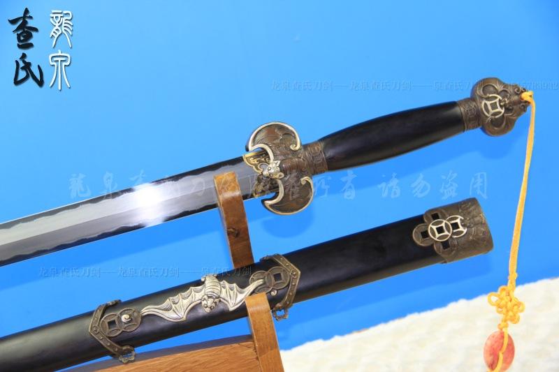 福星剑-极品龙泉剑