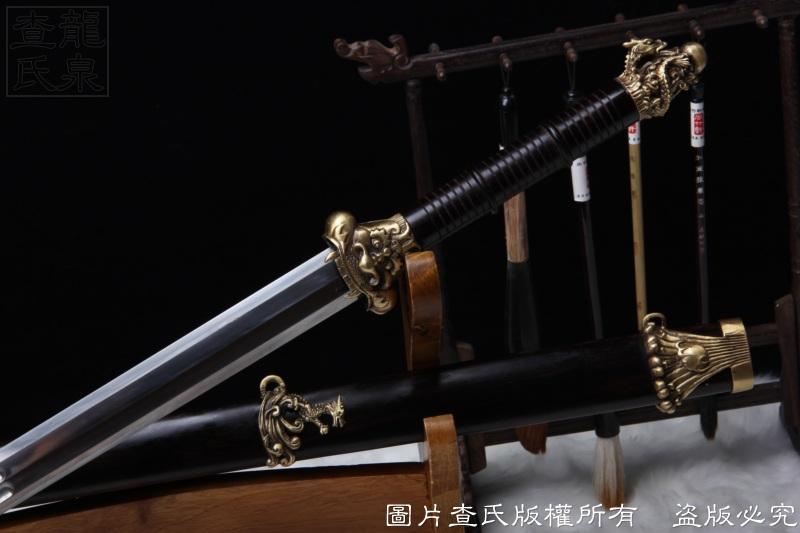 龙牙剑-羽毛钢精品