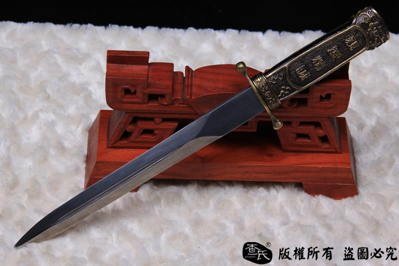 手工中正剑