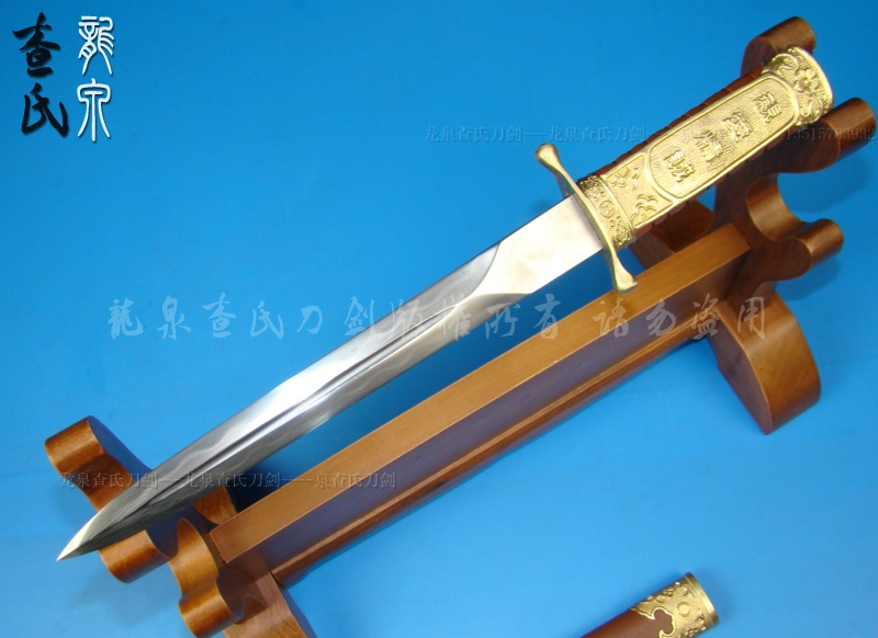 标准精品中正剑