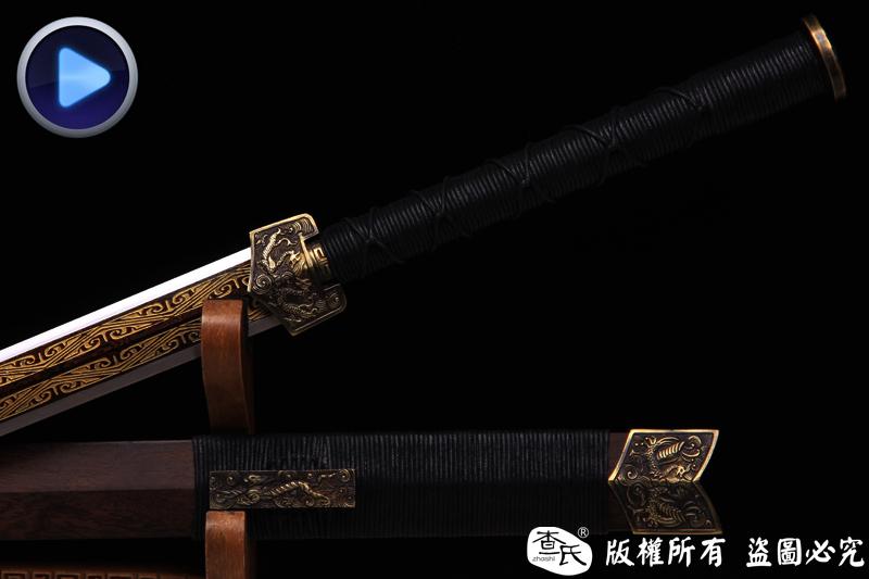 龙云 -  实战汉剑