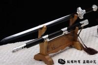 全银装极品尚锋宝剑