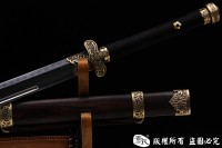 黑金古刀-全手工版-《盗墓笔记》