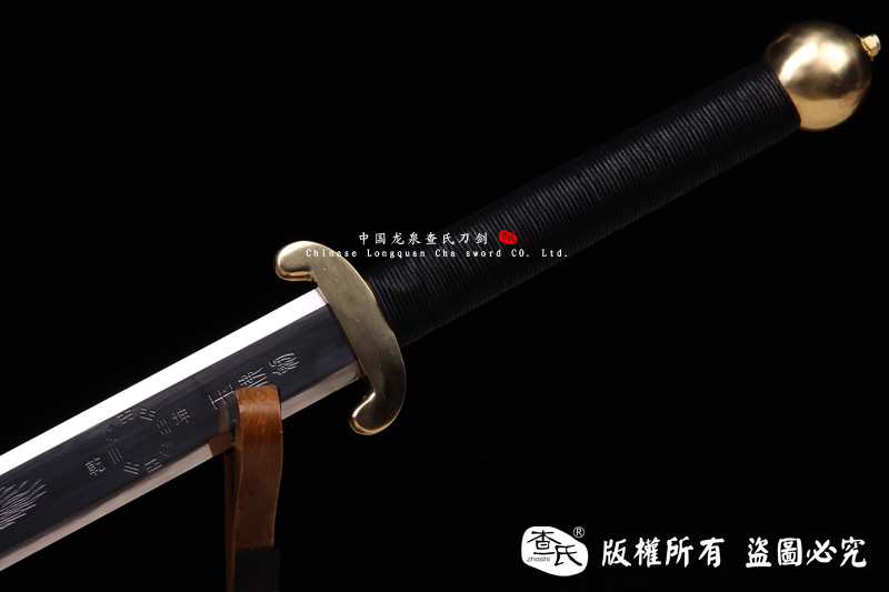 玉佛剑-可以砍钢筋-需要定做