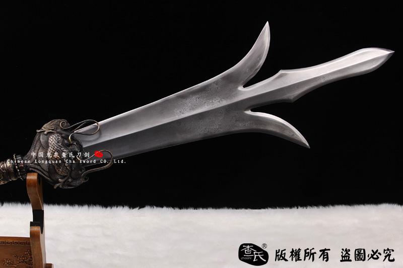 精工三尖刀-百炼钢