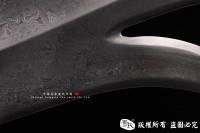 精工三尖体育-百炼钢