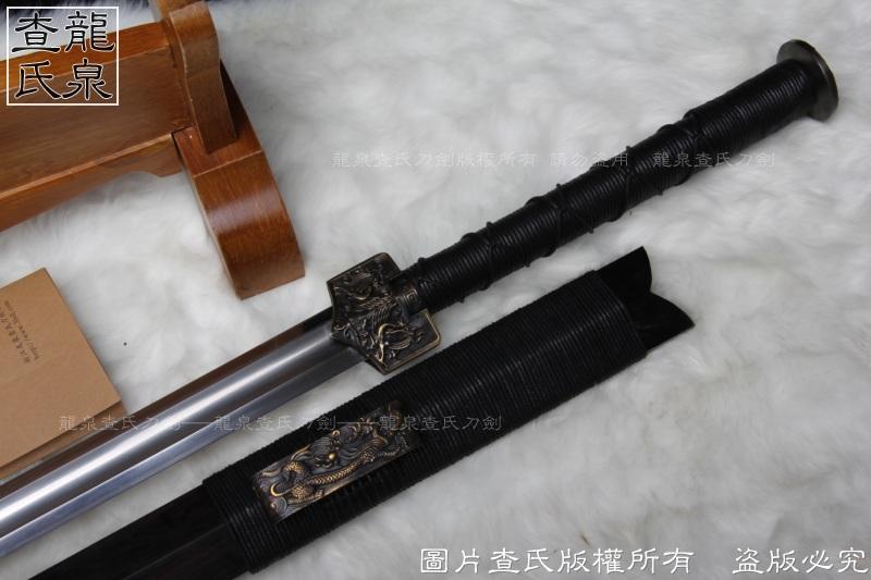 至尊-四圣剑-经典汉剑