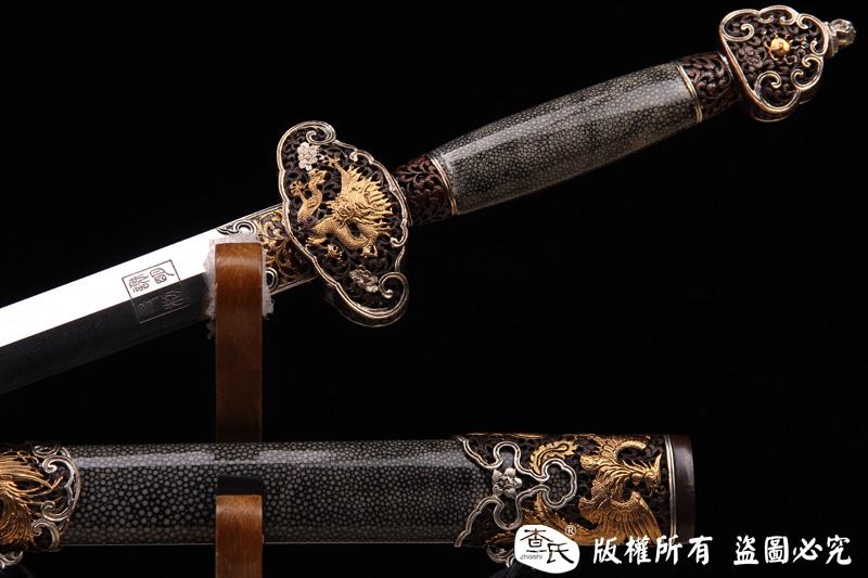 精工龙凤剑-值得拥有