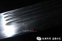精工版青龙偃月刀-关公刀