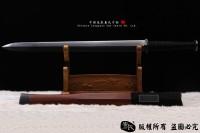 铁装大汉之剑-经典实战剑-可以劈开子弹的剑
