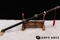 铜装花纹钢唐刀-经典实惠款