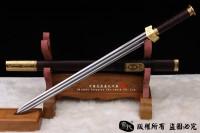 特价秦剑-性价比推荐-可以砍铁