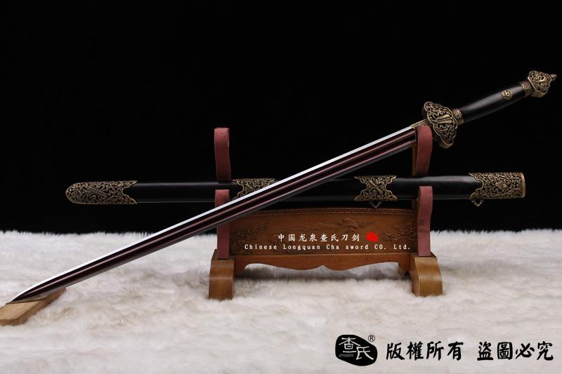 振锋剑-推荐