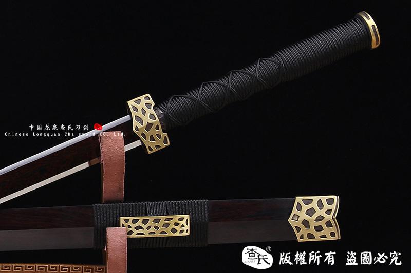 石纹碧血汉剑