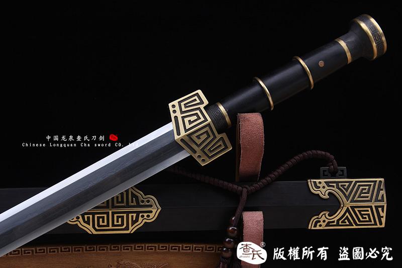 回剑-寓意富贵不断-可以砍铁