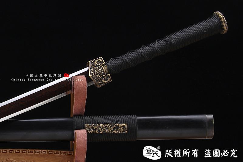 圆鞘神兽汉剑