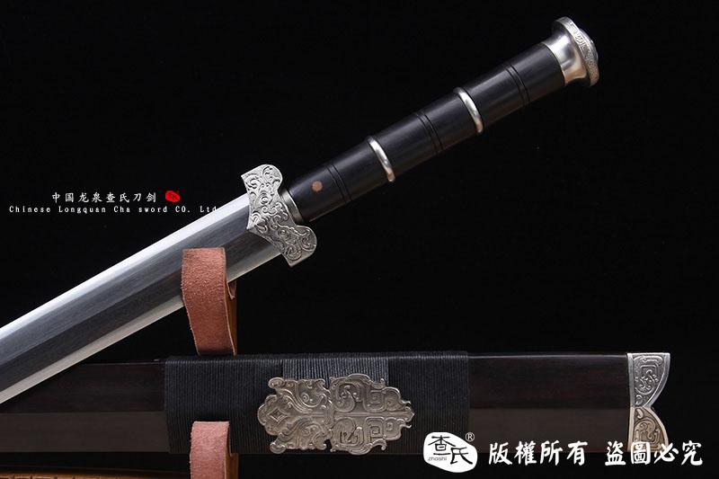 饕餮铁装汉剑