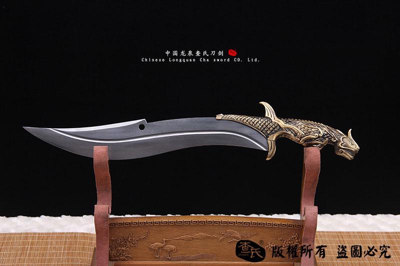 百炼钢蜥蜴刀