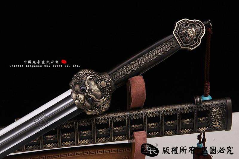 长寿剑-原剑献给了金庸大侠