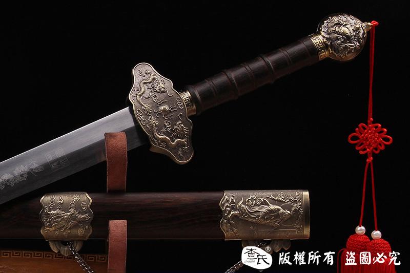 双龙镇宅剑-大号