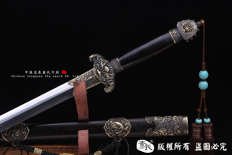 精品双龙剑