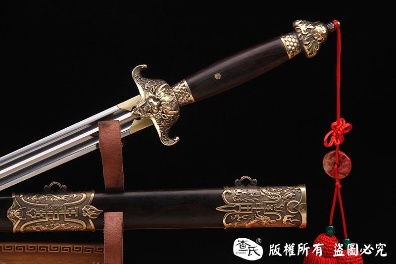 正义龙之剑