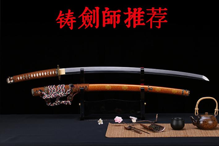 信长太刀--铸剑师推荐