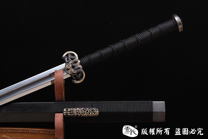 经典大凹槽儡具剑
