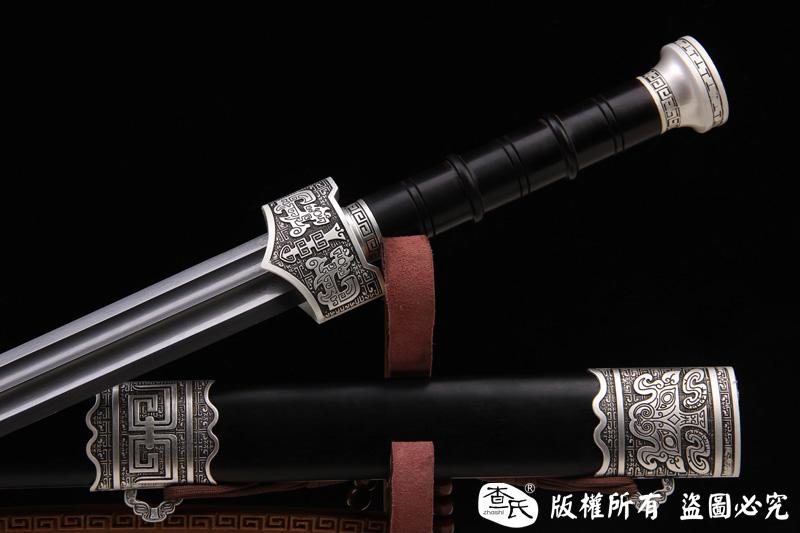 风神战剑开槽版