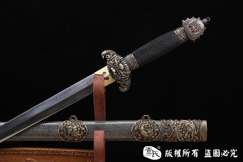 《龙吟剑》经典清剑