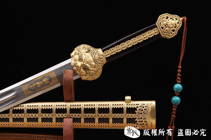 帝王重剑 当年永乐大帝赠送给西藏活佛的宝剑