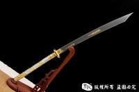 康熙战刀-可以砍铁