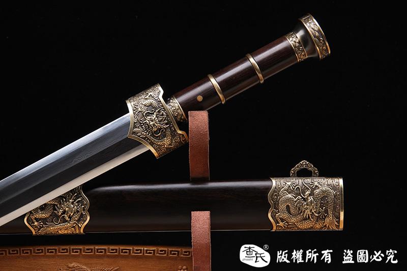 铜装越王剑