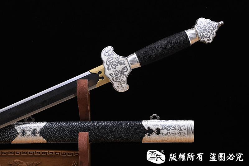 纯银装草钢尚方剑-孤品